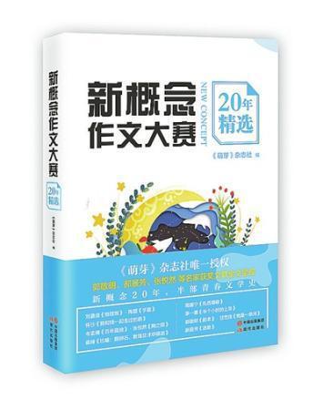 http://www.65square.com/wenhua/151516.html